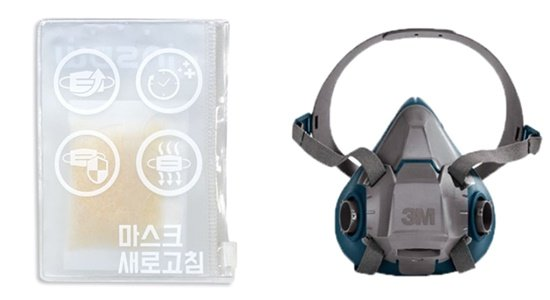데시존 '마스크 새로고침'(왼쪽), 3M 방독마스크 / 사진=제품 판매페이지
