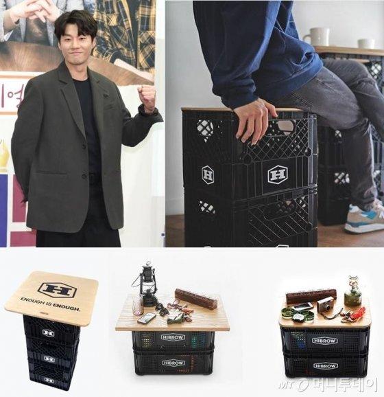 배우 이천희(왼쪽)가 운영 중인 가구 브랜드 '하이브로우'의 제품들/사진='하이브로우' 홈페이지