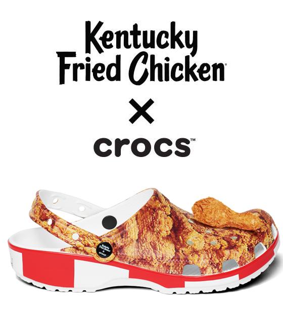 KFC X 크록스 컬래버레이션 클로그 슈즈/사진=크록스 공식 홈페이지