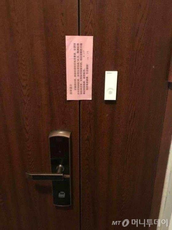 [단독]中, 한국인 집 현관에 CCTV 무단설치…빨간딱지도