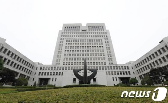 대법, 증권집단소송 첫 판결…
