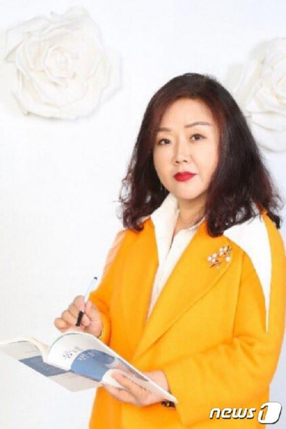 학원총연합회 신임회장에 이유원 그린섬미술학원 대표