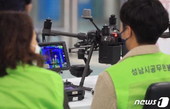[사진] 드론 열화상 카메라로 체온측정...열화상 카메라 공급 부족탓