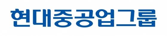 현대중공업그룹 12억 기탁..