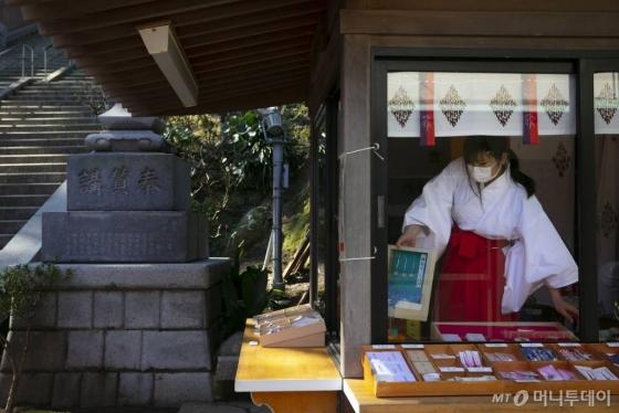 '대구·청도' 글로벌 낙인 되나…일본, 워킹홀리데이 비자 중단