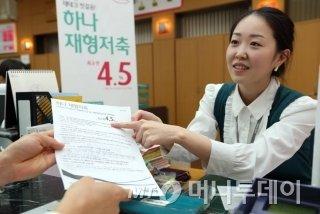 재형저축이 18년만에 부활한 2013년 3월 6일. 서울 을지로 하나은행 본점에서 시민들이 재형저축을 가입하고 있다. / 사진=머니투데이DB