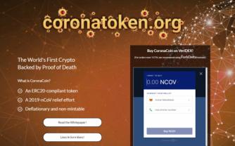 사망자 늘어나면 가격 오른다…'코로나코인' 논란
