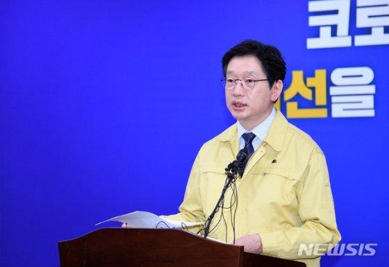 김경수 경남도지사는 지난 8일 브리핑에서 국민 모두에게 100만원의 재난기본소득을 지급하자고 제안했다 /사진=뉴시스
