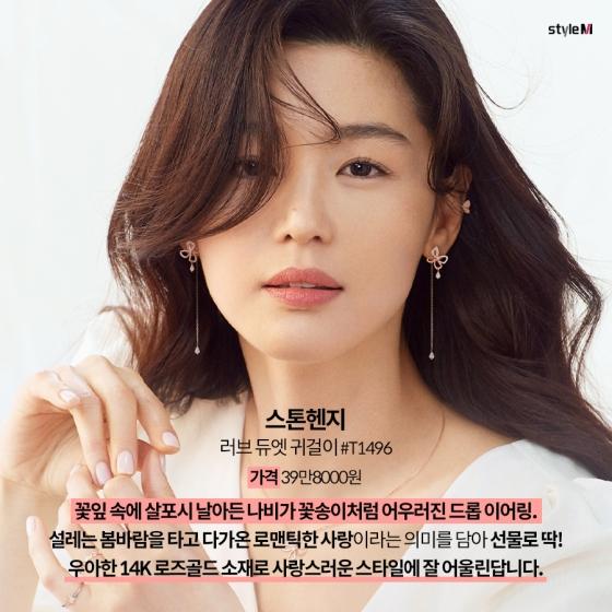 [카드뉴스] 센스 있는 '화이트데이 선물' 추천 6