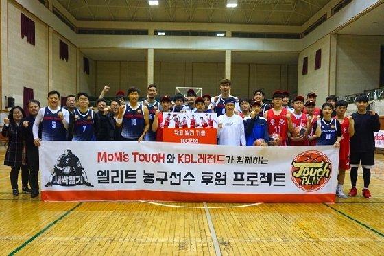 터치플레이 새싹밟기팀과 동아고 선수들이 경기 뒤 기념촬영을 하고 있다. /사진=H ENT