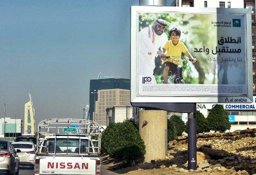 2019년 12월 12일 사우디아라비아 수도 리야드의 거리에 사우디 국영 석유사 아람코의 IPO(기업공개)를 알리는 광고판이 붙어 있다./사진=AFP