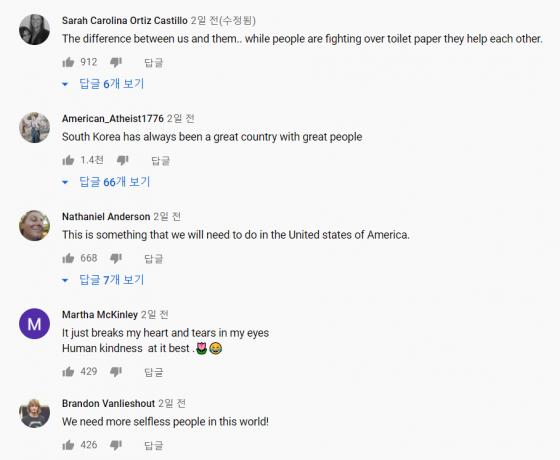 미국 ABC뉴스 유튜브 채널에 올라온 '자가격리된 사람들에게 음식 상자를 배달하는 한국인 자원봉사자들'이라는 영상에 16일 오후 1시30분 기준 약 640여개 댓글이 달렸다. /사진=ABC뉴스 유튜브