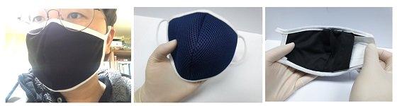 정열형 나노섬유 필터가 삽입된 면마스크 사진. 면마스크 별도 반복 세척 및 나노섬유 필터의 반복적인 소독 교체 가능/사진=KAIST