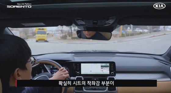 17일 진행된 기아차 쏘렌토 온라인 론칭 토크쇼. /사진=토크쇼 영상 캡처