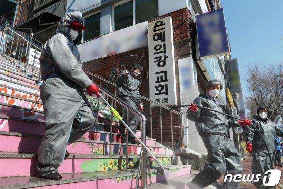 16일 오전 경기 성남 은혜의 강 교회 앞에서 수정구청 환경위생과 직원들이 방역을 실시하고 있다. /사진=뉴시스