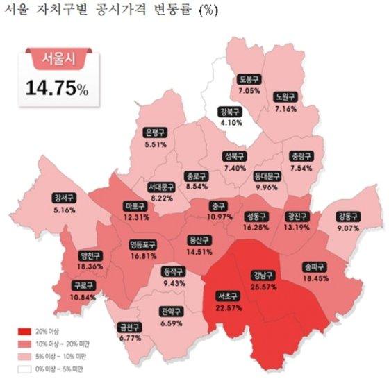 서울 자치구별 2020년 공동주택 공시가격 변동률/사진= 국토부