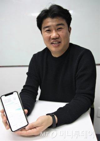이종석 빅쏠 대표 / 사진=김유경 기자