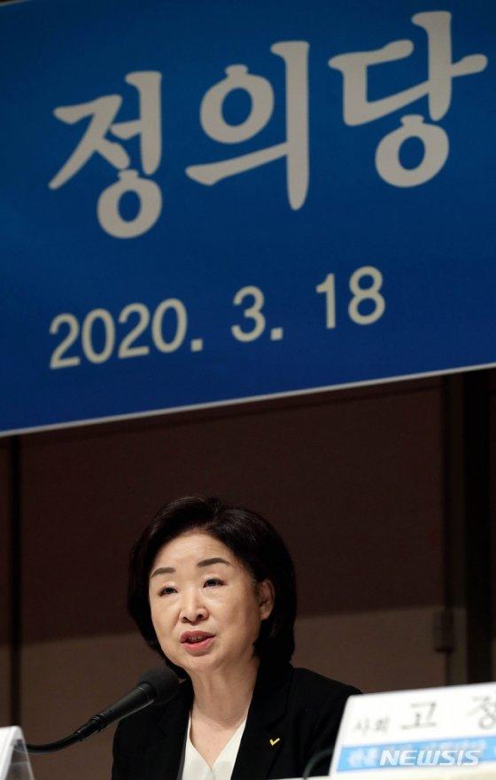 심상정 정의당 대표가 18일 오전 서울 중구 한국프레스센터에서 열린 관훈토론회에 초청돼 발언하고 있다. /사진=뉴시스.