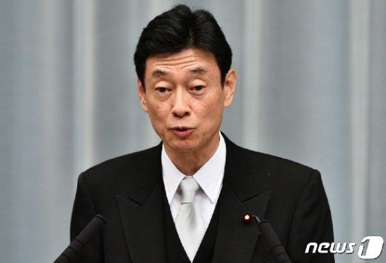 니시무라 야스토시 일본 경제재생 담당상 겸 신종 코로나 대책 담당상 <자료사진> © AFP=뉴스1