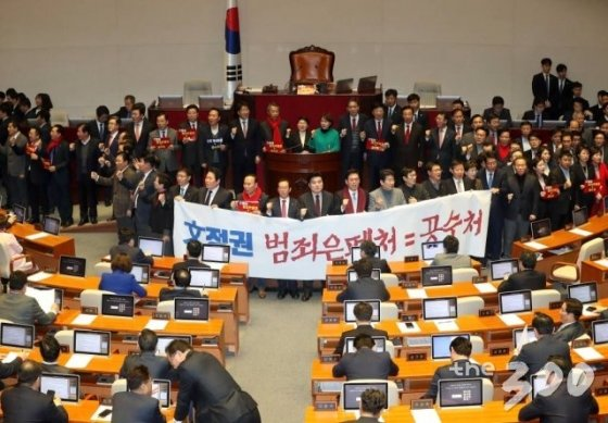 자유한국당 의원들이 지난해 12월30일 오후 서울 여의도 국회에서 열린 제374회 국회(임시회) 제1차 본회의에서 '공수처'설치를 반대하면서 구호를 외치고 있다.