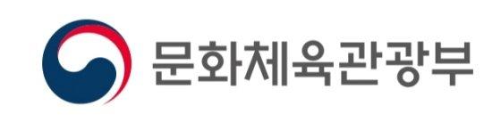 경남·대전·인천, 지역 관광기업지원센터 구축 장소 선정