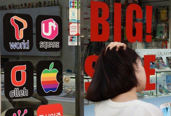 서울 성북구의 휴대폰 판매 대리점./사진=뉴스1