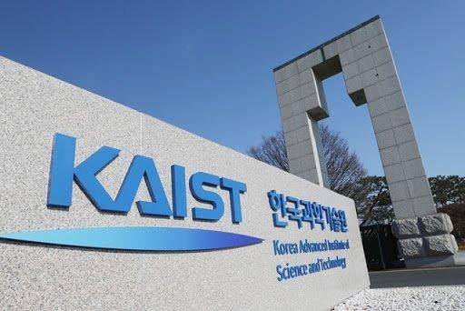 KAIST/자료사진