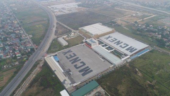 엠씨넥스 베트남 생산시설 전경 /사진제공=엠씨넥스