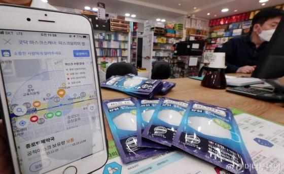 마스크 5부제 시행 첫 주말인 15일 오전 마스크 보유량을 알려주는 애플리케이션에 서울 종로구 인근 약국 마스크 재고수량이 나타나고 있다.  마스크 5부제는 출생년도 끝자리가 1·6이면 월요일, 2·7 화요일, 3·8 수요일, 4·9 목요일 5·10 금요일에 구매할 수 있으며, 주중에 구하지 못한 이들은 주말에 출생년도와 상관 없이 구매할 수 있다. / 사진=김창현 기자 chmt@