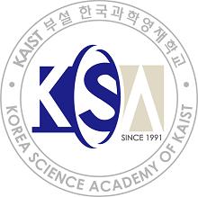 자료=한국과학영재학교
