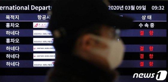 한국과 일본이 양국 국민에 대한 90일 무비자 입국을 중단한 지난 9일 오전 서울 강서구 김포공항 국제선 청사에 일본을 오가는 항공편 결항이 표시되고 있다. /사진=뉴스1
