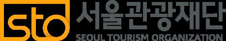 세계5대 관광도시 위한 '서울관광플라자' 설계공모 진행