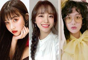 봄맞이 스타일 변신!…★들로 보는 '앞머리' 스타일 3