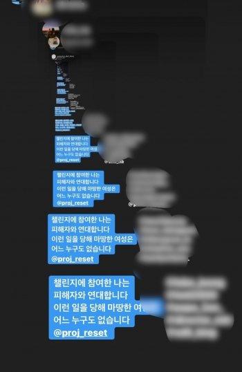 텔레그램 3분만에 탈퇴…사유엔 'n번방' 적었다