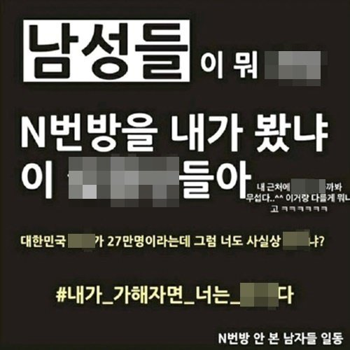 /사진=김유빈 인스타그램