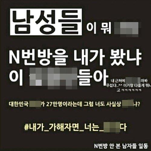 아역배우 김유빈이 SNS에 공유한 이미지 /사진=김유빈 SNS