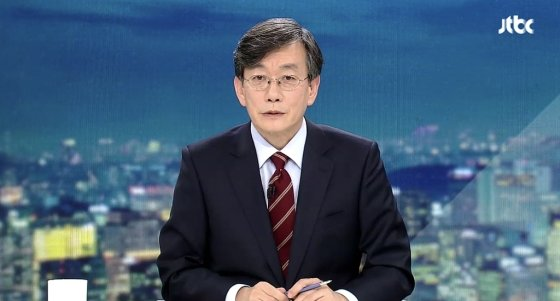 지난 1월 2일 앵커에서 하차한다고 밝힌 손석희 JTBC 대표이사. /사진=JTBC 화면 캡처