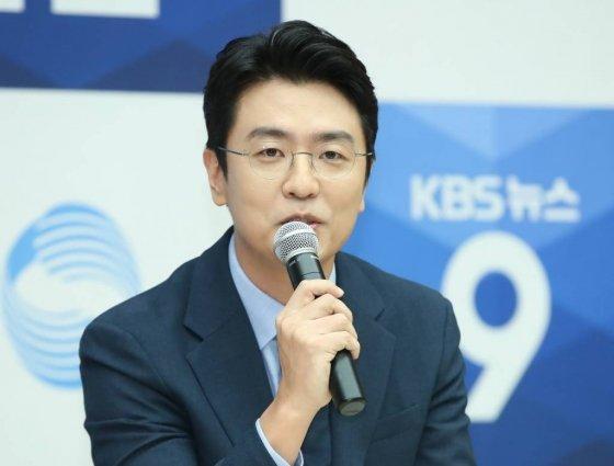 최동석 KBS 아나운서./사진=뉴시스