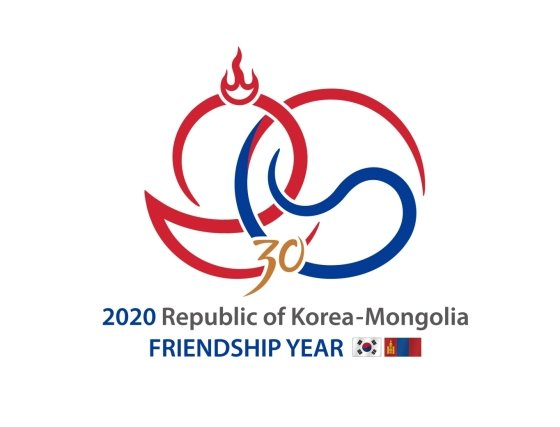 한-몽 수교 30주년 기념 공동로고/제공=외교부