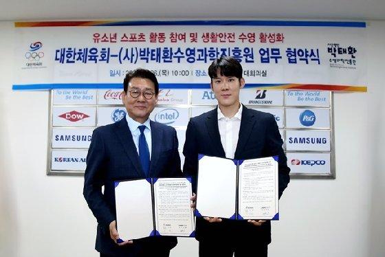 김교흥(왼쪽) 대한체육회 부회장-박태환 원장.  /사진=대한체육회