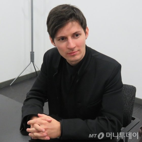 텔레그램 창업자 파벨 두로프