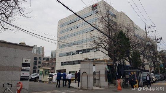 마포 염리동 재개발 사업 부지 내 KT마포솔루션빌딩 모습/사진= 박미주 기자