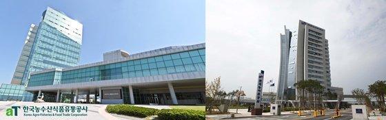 사진 왼쪽부터 aT, 한국농어촌공사 전경.