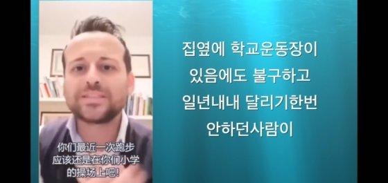 /사진=LOVE TOKYO 유튜브 캡쳐