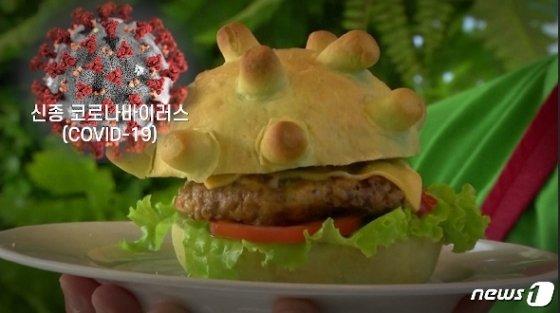 베트남 하노이의 한 식당에서 출시된 '코로나 햄버거'© 뉴스1