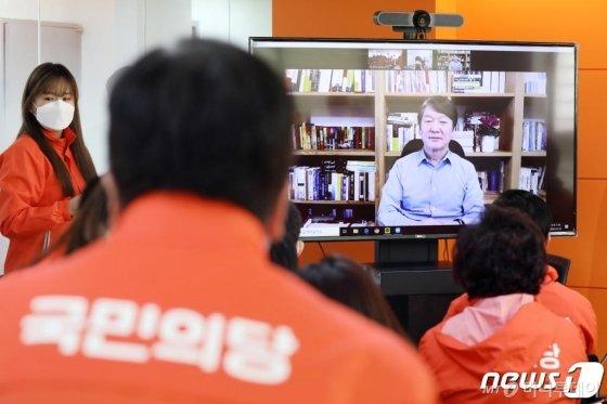 안철수 국민의당 대표가 25일 서울 마포구 국민의당 당사에서 열린 비례대표 국회의원 전체 후보자회의를 화상을 통해 주재하고 있다/사진=뉴스1