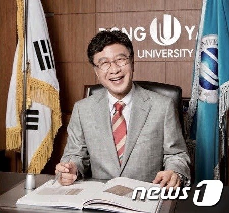 최성해 총장(동양대 홈페이지 갈무리)© 뉴스1