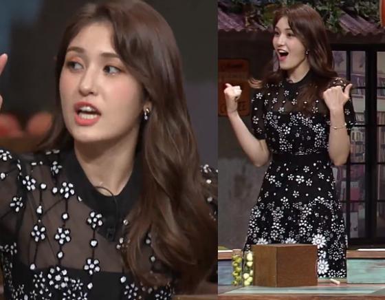 /사진=tvN '놀라운 토요일' 방송화면