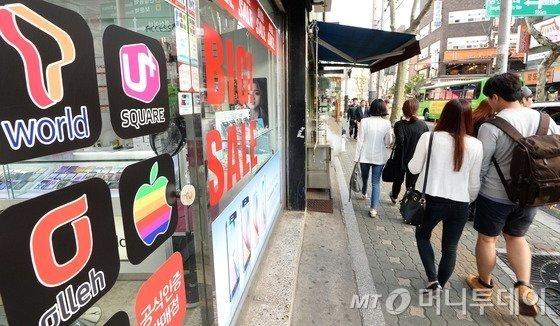 서울 시내 한 휴대폰 판매점