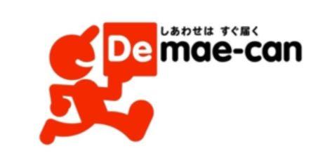 네이버, 일본판 '배달의민족' 데마에칸 인수 왜?